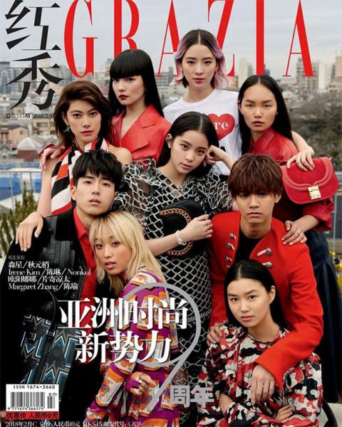 20418-capa-grazia-china
