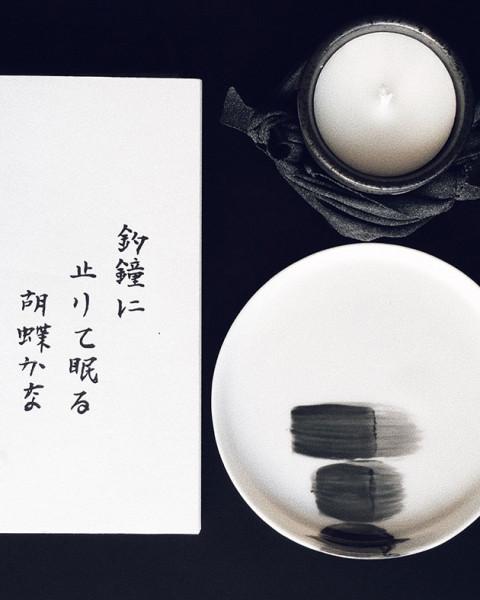 120618-diaria-tokyo-02