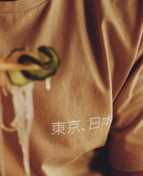 120618-diaria-tokyo-04