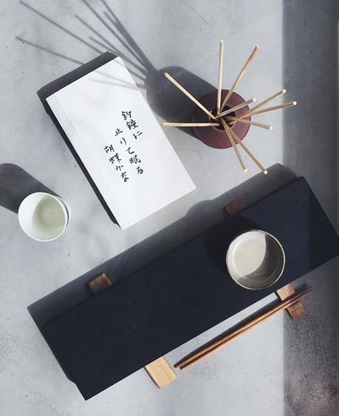 120618-diaria-tokyo-06